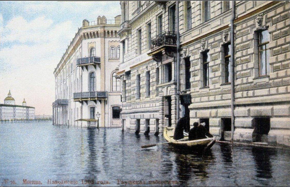 Наводнение 1908 года. Раушская набнережная