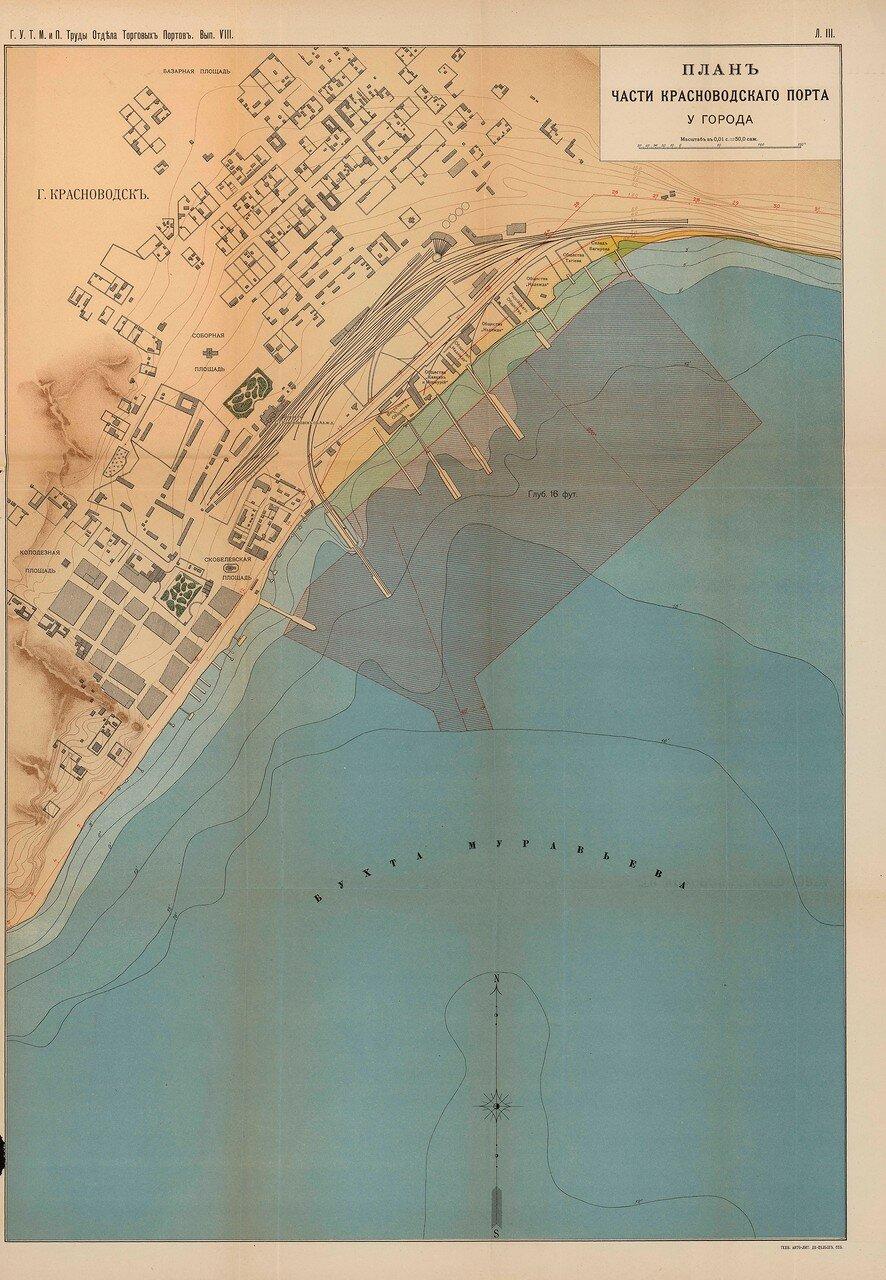 06. План части Красноводского порта у города