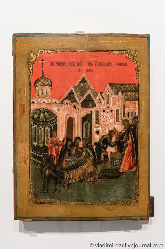 Преподобный Сергий благословляет хлеба