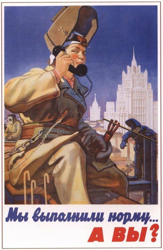 советская женщина, женщина в СССР
