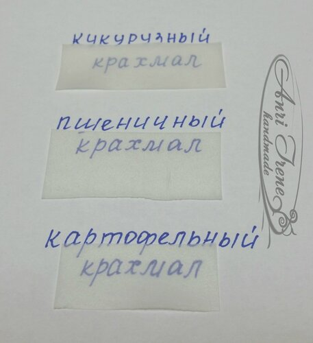 prozrachnosty_holodniy_farfor.jpg