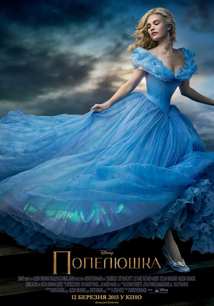 Cinderella 70x101_Coraline 70x101.qxd.qxd