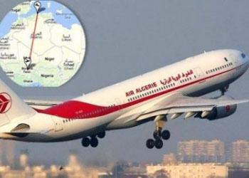 Были найдены обломки исчезнувшего самолета авиакомпании Air Algerie
