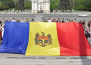 Молдова отмечает свой 23-й День Независимости - итоги