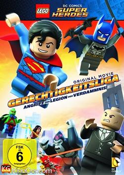 LEGO - Gerechtigkeitsliga: Angriff der Legion der Verdammnis (2015)