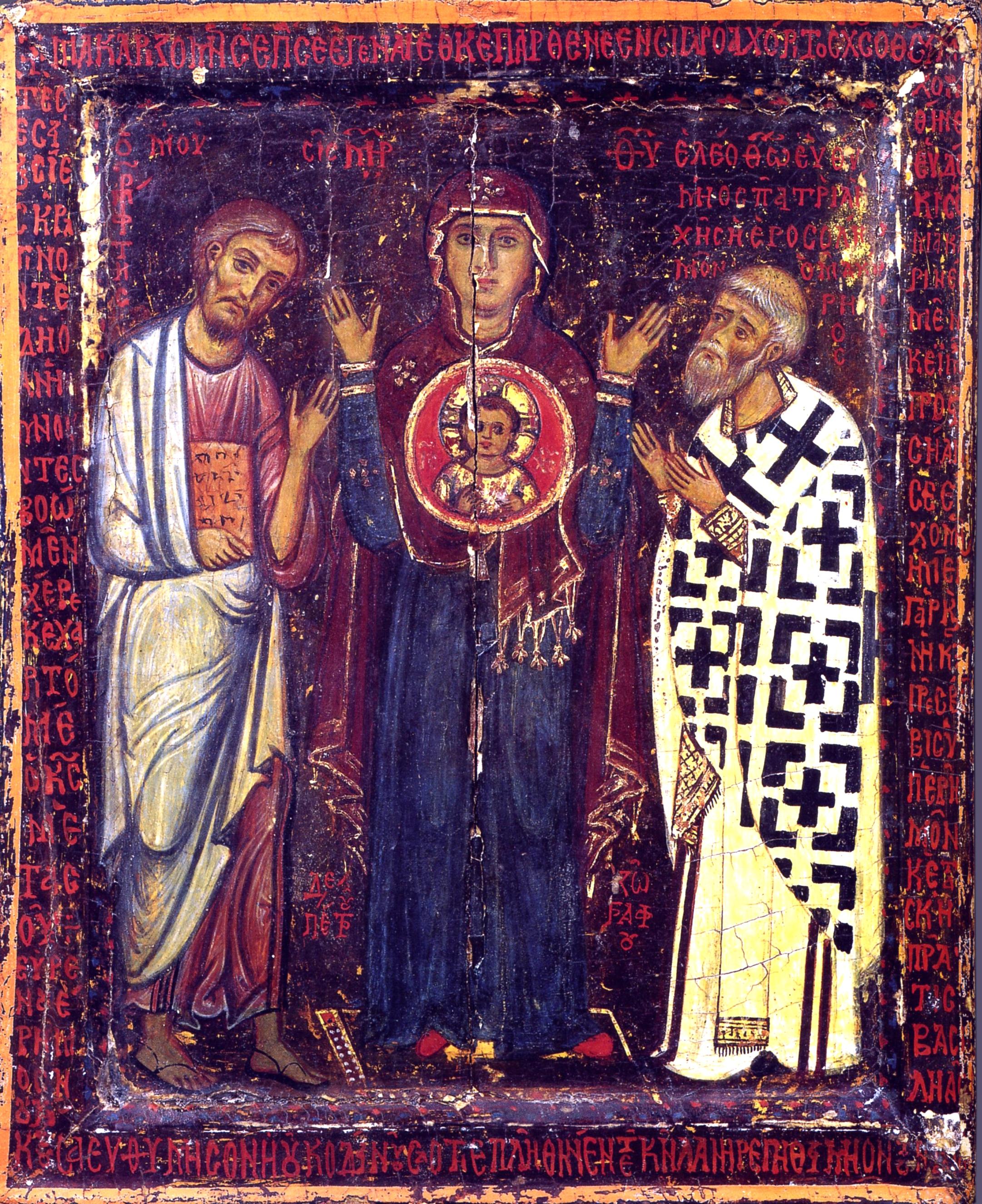Богоматерь Влахернитисса с Пророком Моисеем и Патриархом Иерусалимским Евфимием II. После 1224 года. Иконописец Пётр. Монастырь Св. Екатерины на Синае.