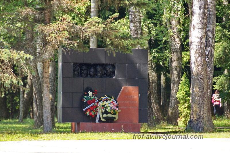 Памятник узникам фашистских концлагерей, Обнинск