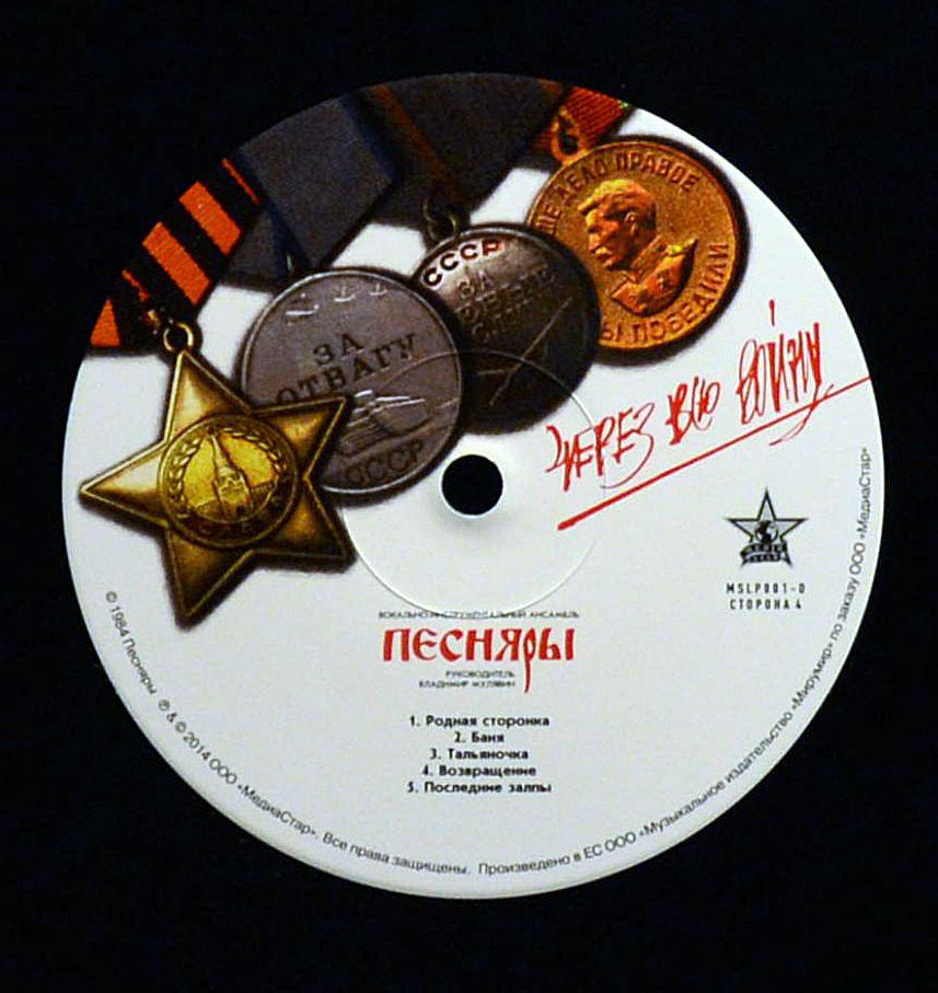 http://img-fotki.yandex.ru/get/6837/15114717.4c/0_16dc88_ec194d68_orig.jpg