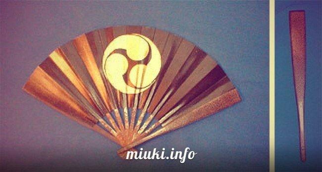 Тэссэн-дзюцу (искусство боевого веера)