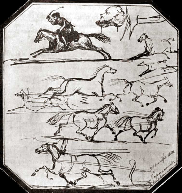 Мужская голова, скачущий всадник, лошади, бегущие в разных направлениях. Наброски 1840.png
