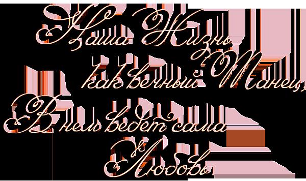 http://img-fotki.yandex.ru/get/6837/164848982.1b/0_103641_90a324a7_orig