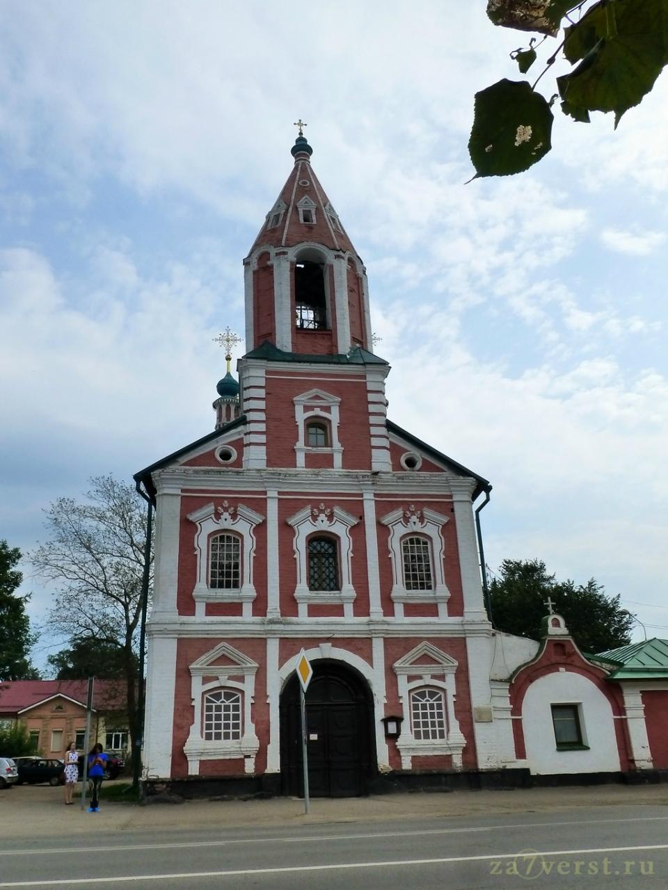 Переславль-Залесский (Ярославская область)