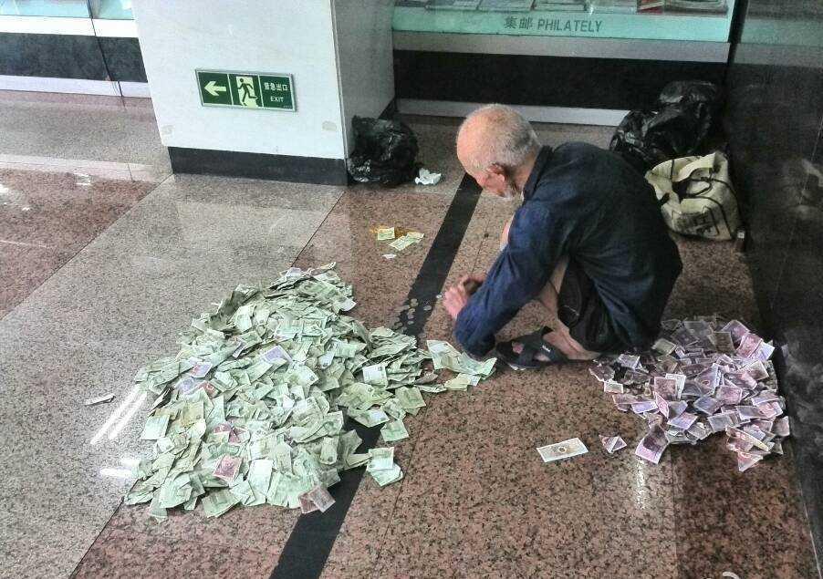 нищий дед в пекине попрошайка