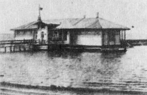 Озеро Мойнаки. Грязелечебница (конец 19 века)