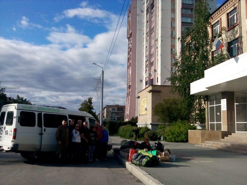Выезд группы изЧелябинска