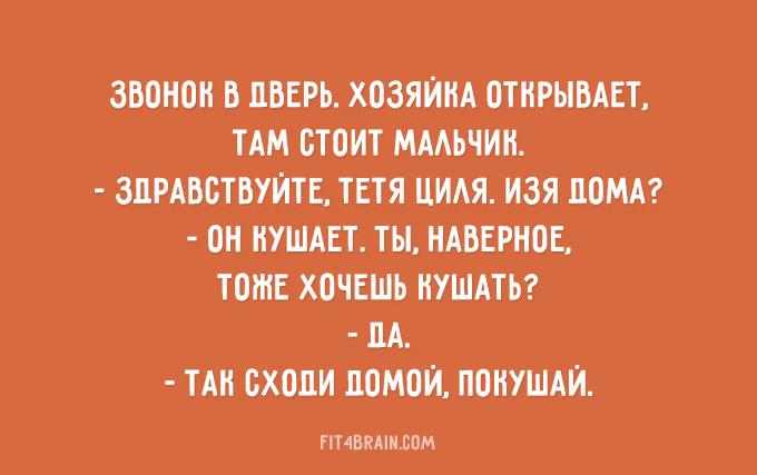 https://img-fotki.yandex.ru/get/6837/211975381.9/0_181f4c_2dc399e4_orig.jpg