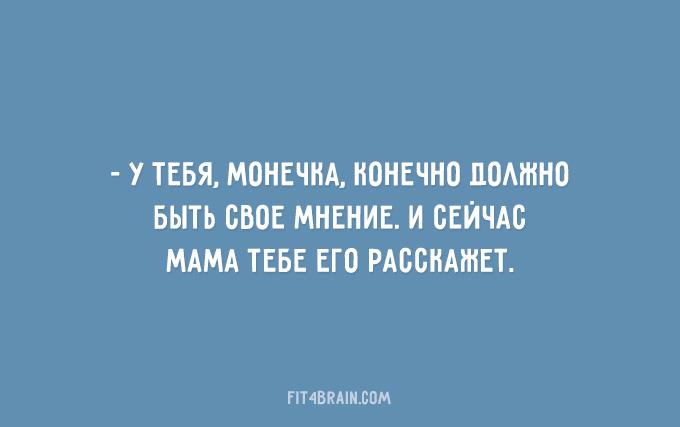 https://img-fotki.yandex.ru/get/6837/211975381.9/0_181f4f_b88b2bea_orig.jpg