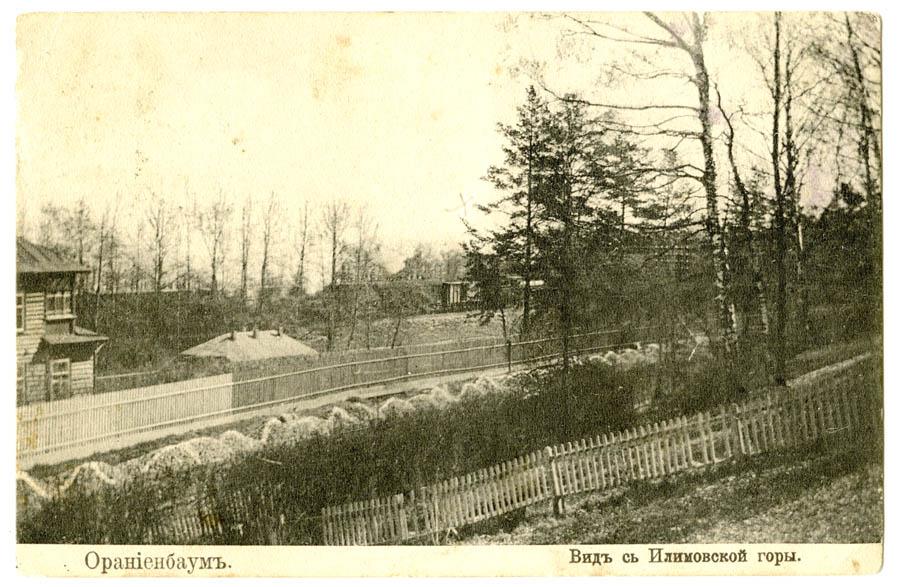 Oranienbaum. Otkrytki 1900-1910. Arkhiv: Dimitry Kozlov lomonosov.municip.ru/photos