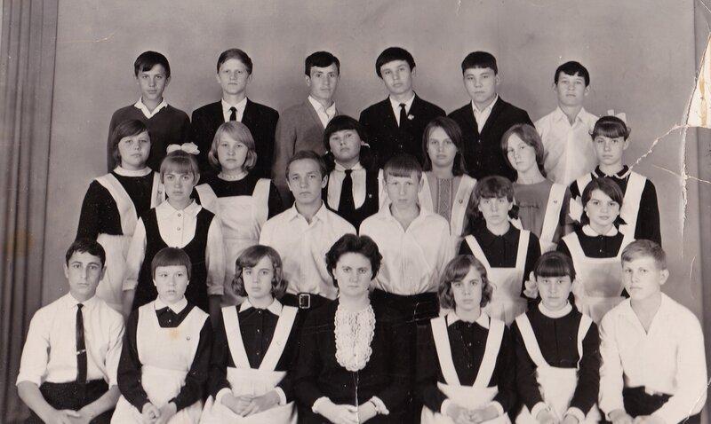 Школа №13 1968 год
