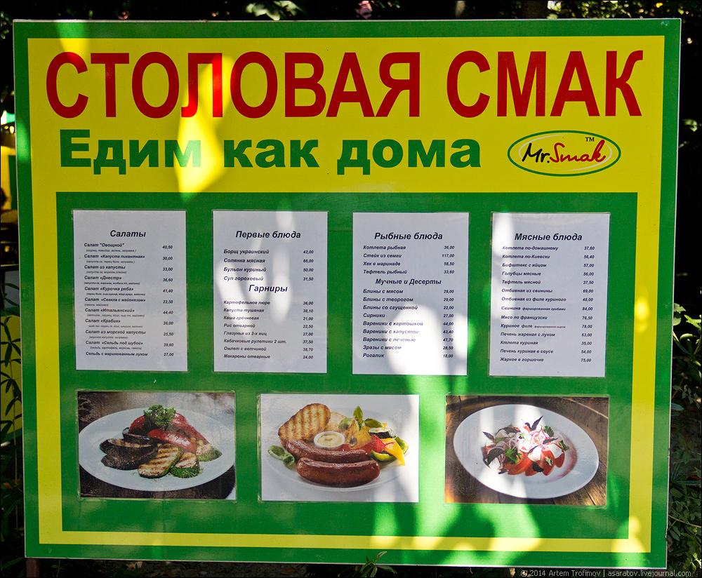 http://img-fotki.yandex.ru/get/6837/225452242.29/0_139033_d1a76065_orig