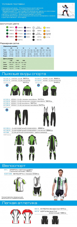 Заказ командной формы по индивидуальному дизайну