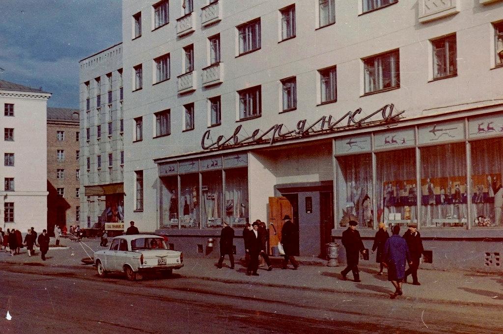 сер 1970ых (4).jpg