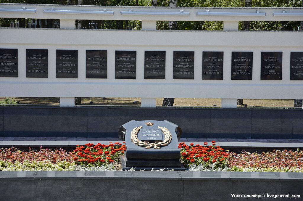 Открытие мемориального комплекса и Аллеи Героев в Гомеле