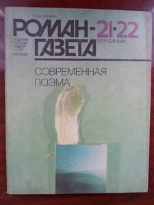 SAM_0625.JPG