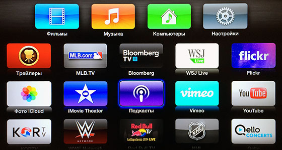 Apple TV, главное меню, часть 2