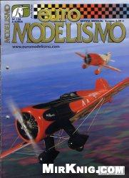 Журнал Euro Modelismo №120