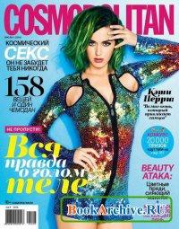 Журнал Cosmopolitan №7 (июль 2014) Россия