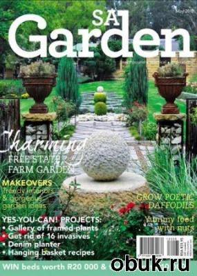 Книга SA Garden - May 2012