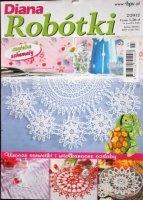 Журнал Diana Robotki №2 2012 jpg 52,8Мб
