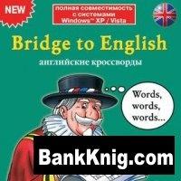 Bridge to English - Английские кроссворды iso 25Мб