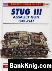 Книга Sturmgeschutz III Assault Gun 1940-1942 [Osprey New Vanguard 019] pdf: 17,2Мб