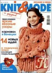 Журнал Knit & Mode №2 2010