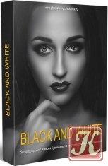Книга Книга Ретушь чёрно-белых фотографий