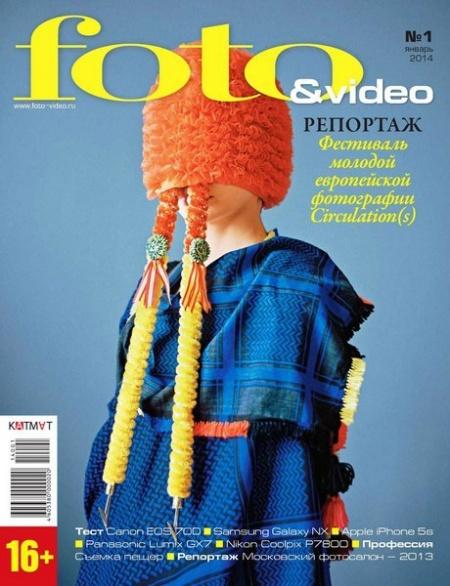 Книга Журнал:  Foto & Video №1 (январь 2014)