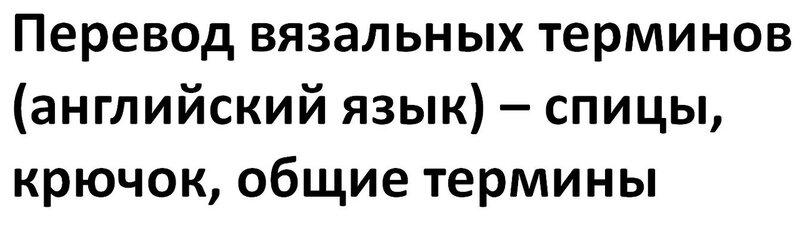 Belosvetika