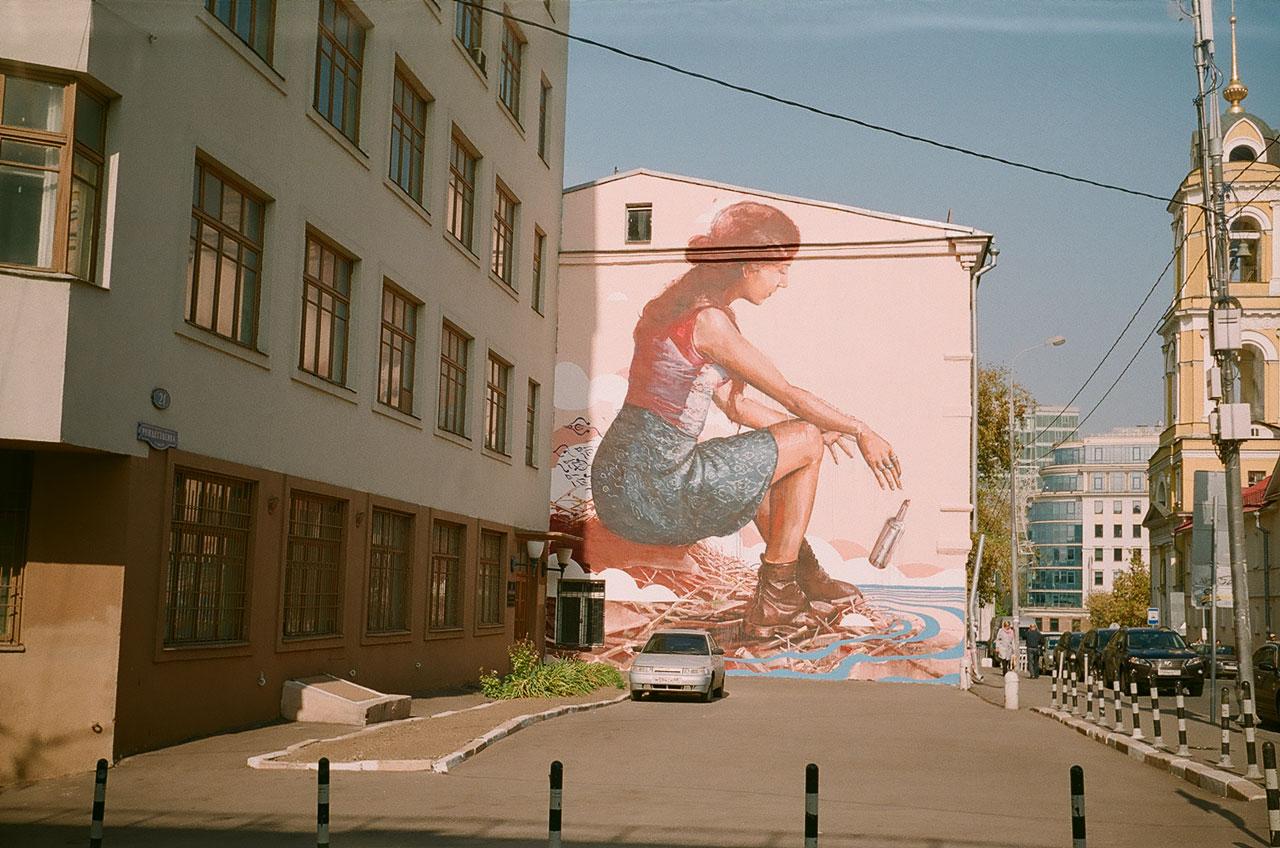 Современный граффити. Снято Смена 8м