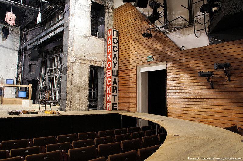 05.Театр на Таганке. 14.02.14.095..jpg