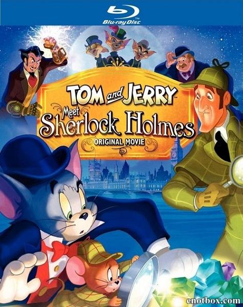 Том и Джерри: Шерлок Холмс / Tom & Jerry Meet Sherlock Holmes (2010/BDRip/HDRip)