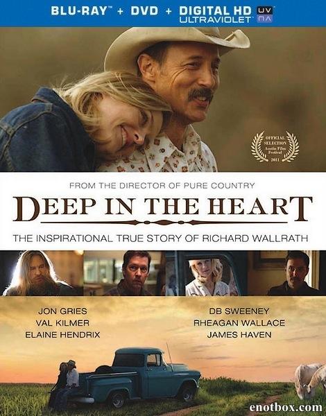 Глубоко в сердце / Deep in the Heart (2012/BDRip/HDRip)