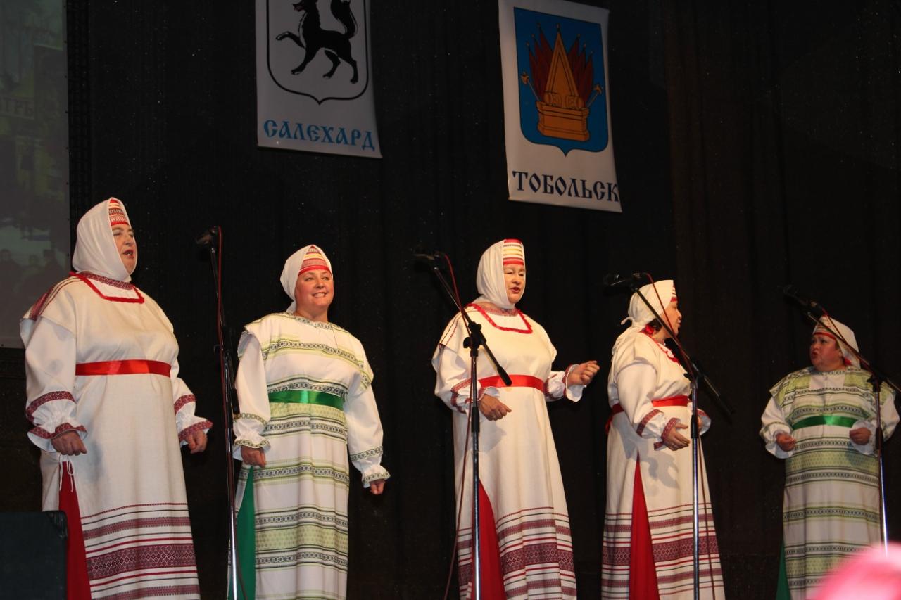 Куда сходить в Тюмени в выходные: 6 - 8 ноября 11