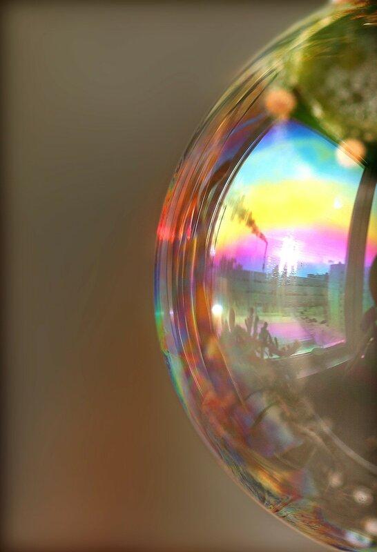 Глобус двора