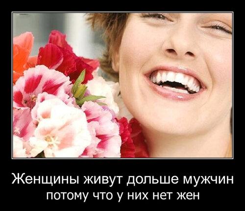 0_879d5_4295e7b4_XL.jpg