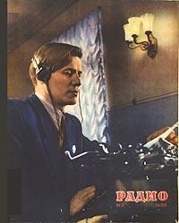 """Журнал: """"Радио"""" - Страница 3 0_e169c_1a6be1c6_orig"""