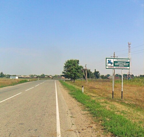 На дорогах Кубани. Велопробег. Август 2014. 2014-08-28