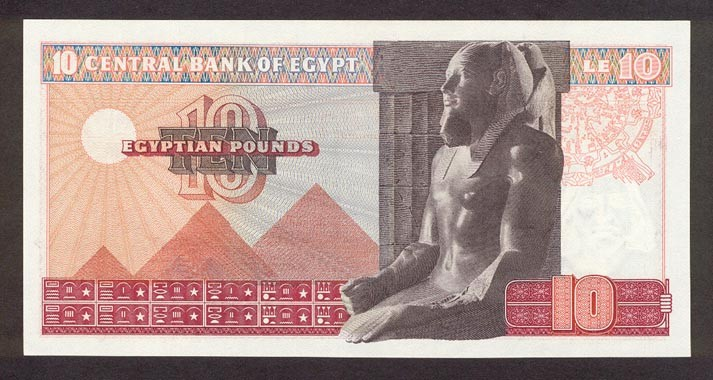 Египет, 10 фунтов, 1976
