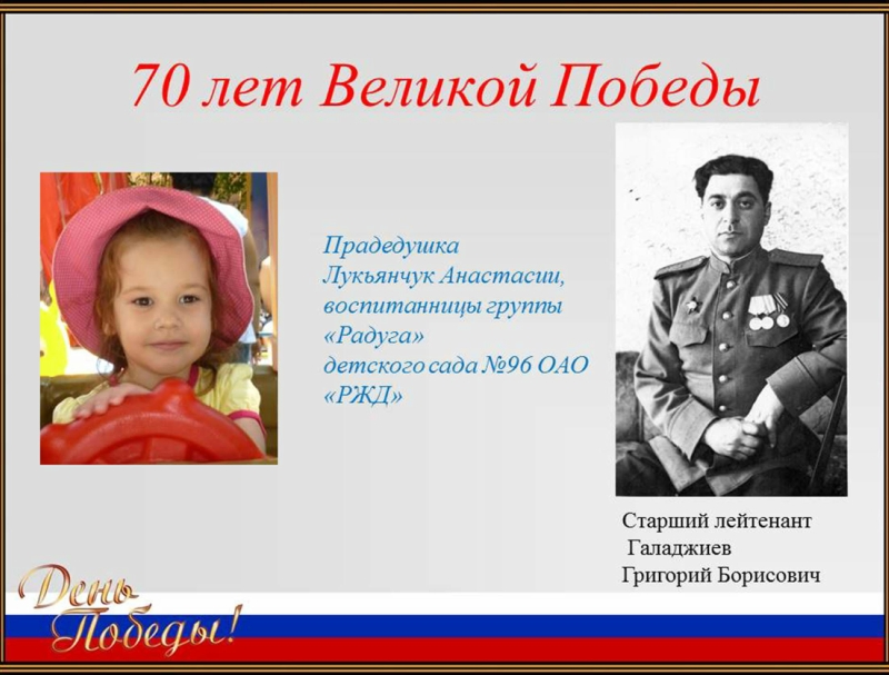 https://img-fotki.yandex.ru/get/6837/84718636.35/0_188976_71749b9f_orig